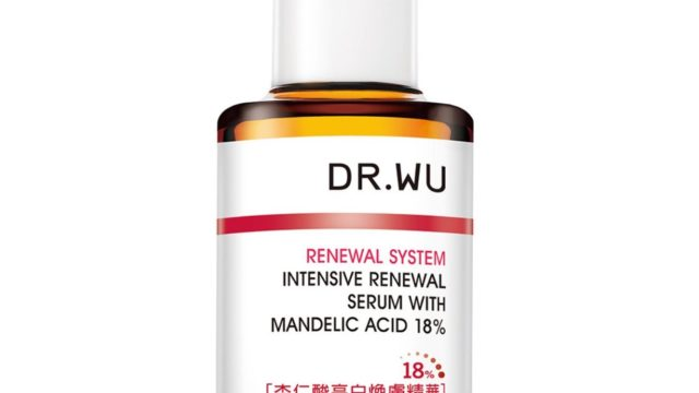 ドクターウーマンデル酸セラム美容液特徴