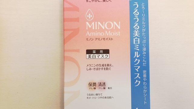 ミノンアミノモイスト薬用美白マスク