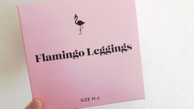 フラミンゴレギンスピンクの箱